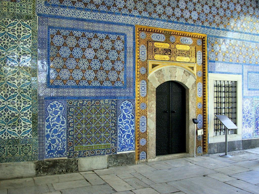 Palazzo Topkapi, Istanbul, 1453